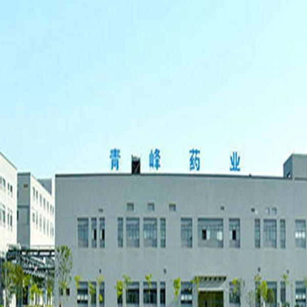 江西青峰药业