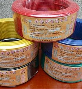 如何选购江西电缆厂家的家装电线?