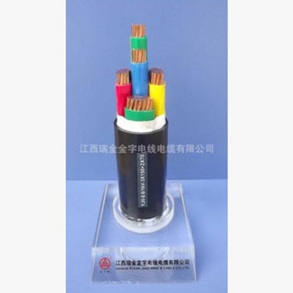 PVC聚氯乙烯控制电缆
