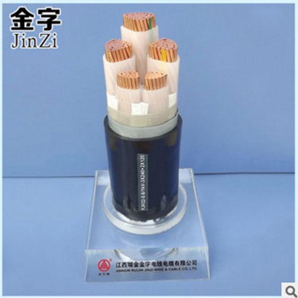 江西铜芯电缆