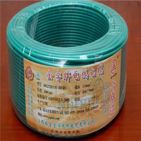 布电线生产厂家