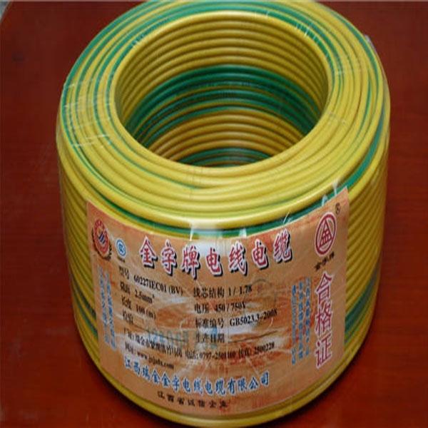 抚州电线电缆
