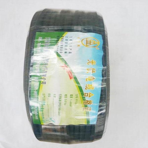 江西光伏电缆厂