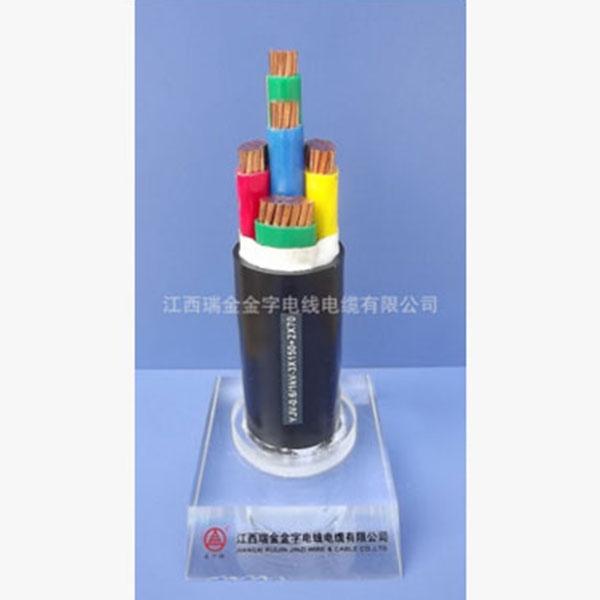 广州PVC聚氯乙烯控制电缆