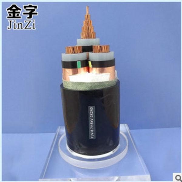 广州高低压控制电缆