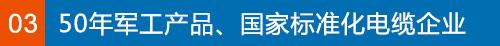 betway必威体育app必威体育官方网站
